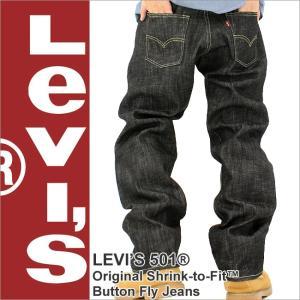 Levis 501 リジッド リーバイス 501 ジーンズ メンズ 人気 アメカジ ブランド 大きいサイズ shrink-to-fit (Levis 00501 0669)|f-box