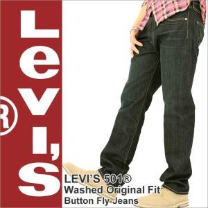 リーバイス/Levi's/Levis/リーバイス 501 ワンウォッシュ/ジーンズ メンズ 大きいサイズ/ブラック/ストレート/デニム/大きいサイズ/ボタンフライ|f-box