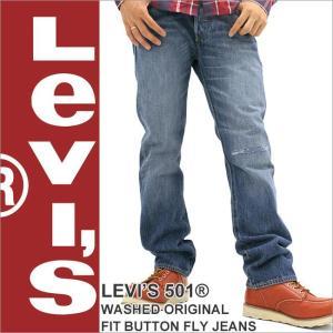 Levi's Levis リーバイス 501 ジーンズ メンズ 人気 アメカジ ブランド 大きいサイズ Levis 501 Levis 501|f-box