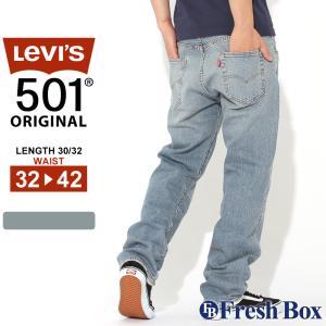 Levi's リーバイス 501 usa ジーンズ メンズ 大きいサイズ ストレート ストレッチデニム ボタンフライ ORIGINAL FIT STRAIGHT [levis-00501-2368] (USAモデル)|f-box