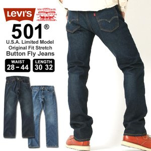 リーバイス 501 ボタンフライ ストレート 大きいサイズ USAモデル|ブランド Levi's Levis|ジーンズ デニム Levi's 501 アメカジ カジュアル|f-box
