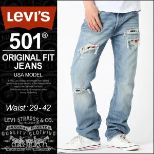 Levi's Levis リーバイス 501 ダメージ ダメージ ジーンズ メンズ 大きいサイズ リーバイス 501 ジーンズ メンズ ダメージ 大きいサイズ メンズ ダメージデニム|f-box