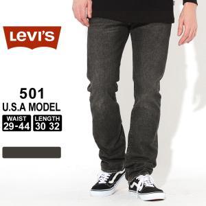 リーバイス 501 ボタンフライ 大きいサイズ USAモデル|ブランド Levi's Levis|f-box