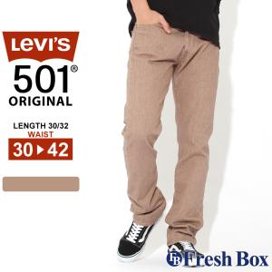 Levi's リーバイス 501 usa ジーンズ メンズ 大きいサイズ ストレート ストレッチデニム ボタンフライ ORIGINAL FIT STRAIGHT [levis-00501-3091] (USAモデル)|f-box