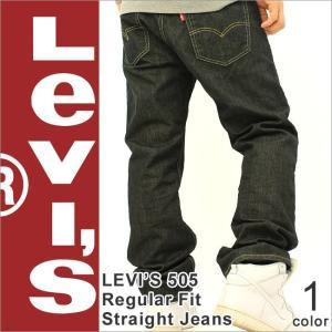 リーバイス Levis Levsi 505 ジーンズ メンズ ストレート デニムパンツ ジーパンツ ワンウォッシュ 大きいサイズ アメカジ ブランド|f-box