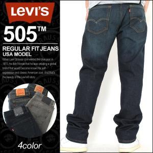 Levi's リーバイス 505 リーバイス Levis505 リーバイス Levi's 大きいサイズ ジーンズ メンズ リーバイス (ジーンズ デニム)|f-box