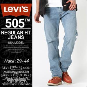 リーバイス 505 ジッパーフライ ストレッチ 大きいサイズ USAモデル|ブランド Levi's Levis|ジーンズ デニム ジーパン アメカジ カジュアル|f-box