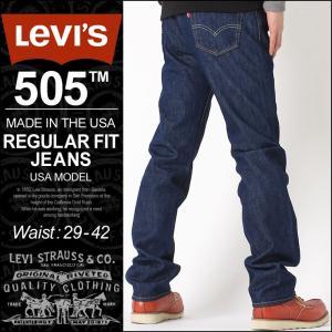 リーバイス Levi's Levis リーバイス 505 ジーンズ メンズ リーバイス 大きいサイズ メンズ levis505 ホワイトオーク コーンデニム Made in USA|f-box