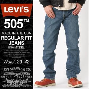 リーバイス 505 ジッパーフライ ホワイトオーク コーンデニム 大きいサイズ USAモデル|ブランド Levi's Levis|ジーンズ デニム ジーパン アメカジ カジュアル|f-box