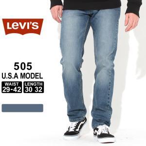 リーバイス 505 ジッパーフライ 大きいサイズ USAモデル|ブランド Levi's Levis|f-box