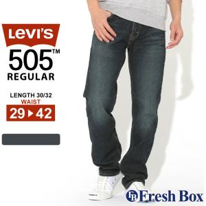 Levi's リーバイス 505 ジーンズ メンズ ストレート ストレッチデニム 大きいサイズ REGULAR FIT STRAIGHT JEANS [levis-00505-1989] (USAモデル)|f-box