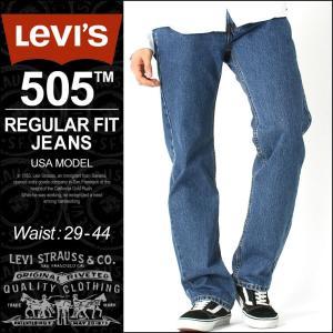 リーバイス 505 ジッパーフライ 大きいサイズ USAモデル|ブランド Levi's Levis|ジーンズ デニム ジーパン アメカジ カジュアル|f-box