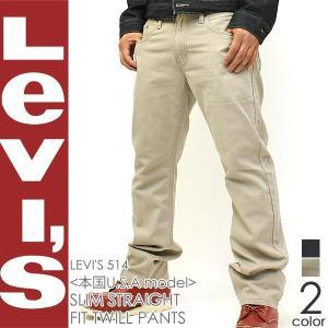 LEVI'S LEVIS リーバイス 514 ジーンズ メンズ デニム 大きいサイズ アメカジ ブランド 人気 ストレート|f-box