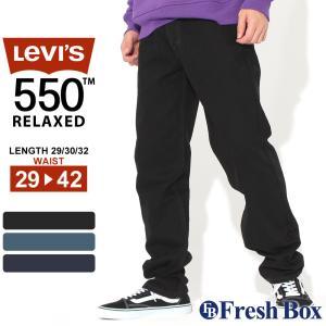 Levi's リーバイス 550 ジーンズ メンズ ゆったり 大きいサイズ ワイドパンツ ブラック リンス ワンウォッシュ RELAXED FIT (USAモデル)|f-box