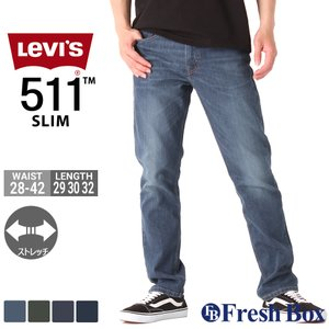 Levis リーバイス 511 ブラック ジーンズ メンズ ストレート 大きいサイズ Levis 511 SLIM FIT JEANS (USAモデル)|f-box