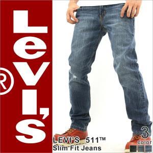 リーバイス 511 Levi's リーバイス 511 ブラック ジーンズ メンズ リーバイス ジーパン メンズ デニムパンツ メンズ Levi's リーバイス デニム|f-box