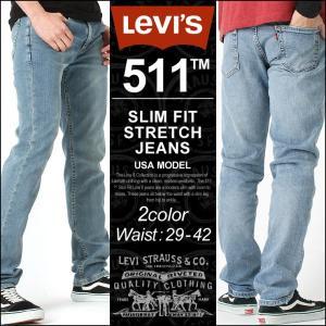 リーバイス 511 ジッパーフライ ストレッチ 大きいサイズ 511-1577 2210 USAモデル|ブランド Levi's Levis|ジーンズ デニム ジーパン アメカジ カジュアル|f-box
