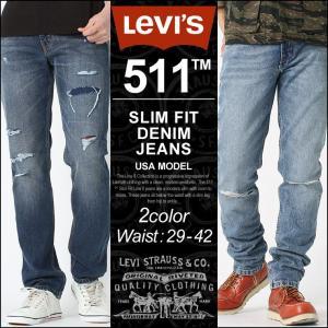 リーバイス 511 ジッパーフライ ストレッチ 大きいサイズ 511-2239 2383 USAモデル|ブランド Levi's Levis|ジーンズ デニム ジーパン アメカジ カジュアル|f-box