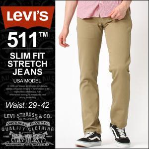 Levi's 511 levis 511 リーバイス チノパン メンズ リーバイス ジーンズ メンズ リーバイス 511 アメカジ メンズ 大きいサイズ メンズ|f-box
