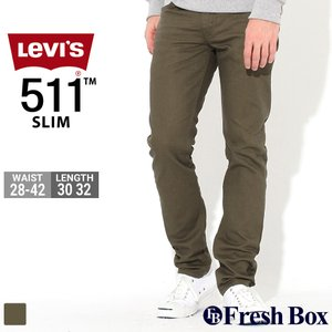 リーバイス 511 ジッパーフライ 大きいサイズ USAモデル|ブランド Levi's Levis|ジーンズ デニム ジーパン アメカジ カジュアル|f-box