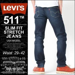 リーバイス 511 ジッパーフライ ストレート 大きいサイズ 511-2369 USAモデル|ブランド Levi's Levis|ジーンズ デニム ジーパン アメカジ カジュアル|f-box