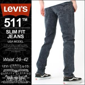 リーバイス 511 ジッパーフライ ストレート 大きいサイズ 511-2374 USAモデル|ブランド Levi's Levis|ジーンズ デニム ジーパン アメカジ カジュアル|f-box