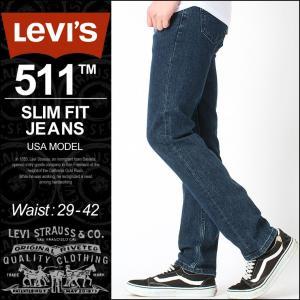 リーバイス 511 ジッパーフライ ストレート 大きいサイズ 511-2389 USAモデル|ブランド Levi's Levis|ジーンズ デニム ジーパン アメカジ カジュアル|f-box