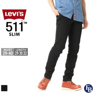 リーバイス 511 ジッパーフライ ストレート 大きいサイズ 2694 USAモデル|ブランド Levi's Levis|ジーンズ デニム ジーパン アメカジ カジュアル|f-box