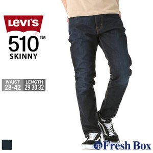 リーバイス 510 スキニー ジッパーフライ ストレッチ 大きいサイズ 510-0519 USAモデル|ブランド Levi's Levis|ジーンズ デニム ジーパン アメカジ|f-box