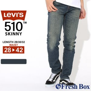 Levi's リーバイス 510 スキニー ジーンズ メンズ スキニーデニム ストレッチデニム 大きいサイズ SKINNY FIT JEANS [levis-05510-1070] (USAモデル)|f-box