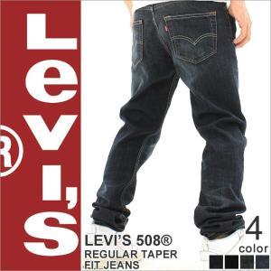 リーバイス 508 ジーンズ メンズ リーバイス スキニー テーパードジーンズ Levis リーバイス デニム 大きいサイズ アメカジ|f-box