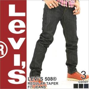 Levis/Levis/リーバイス/508/ジーンズ/デニム/メンズ/大きい/大きいサイズ/ジーンズ/メンズ/リーバイス/アメカジ|f-box