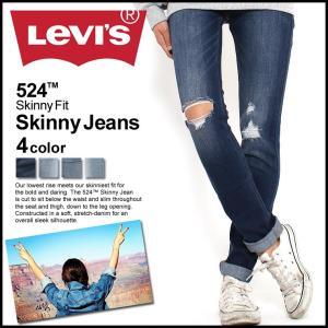 リーバイス レディース 524 スキニー USAモデル|ブランド Levi's Levis|ジーンズ デニム ジーパン アメカジ カジュアル|f-box