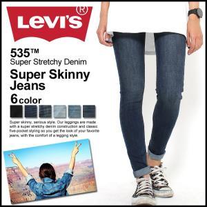 リーバイス レディース 535 スーパースキニー USAモデル|ブランド Levi's Levis|ジーンズ デニム ジーパン アメカジ カジュアル|f-box