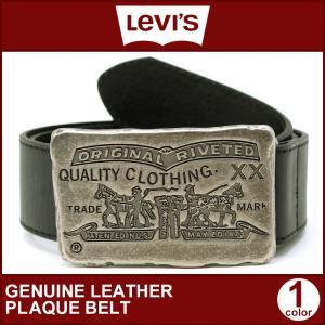 Levi's リーバイス ベルト メンズ バックル ベルト メンズ レザーベルト ベルト メンズ ブランド 大きいサイズ メンズ ベルト 本革 Levis ブラック ブラウン|f-box