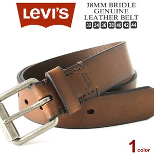 リーバイス ベルト 38mm メンズ 大きいサイズ USAモデル|ブランド Levi's Levis|本革 レザー アメカジ カジュアル|f-box