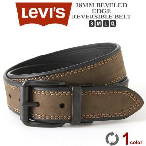 リーバイス ベルト リバーシブル 38mm メンズ 大きいサイズ USAモデル|ブランド Levi's Levis|本革 レザー アメカジ カジュアル|f-box