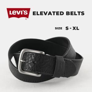 Levi's リーバイス ベルト メンズ 本革 ブランド カジュアル 大きいサイズ アンティーク風 [levis-11lv120z28] (USAモデル) f-box