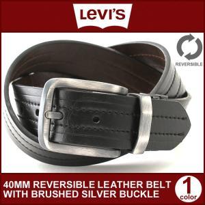 Levi's リーバイス ベルト メンズ リバーシブル 革ベルト メンズ ベルト メンズ 大きいサイズ 本革 レザー ベルト メンズ ブランド Levis ブラック ブラウン|f-box
