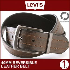 リーバイス ベルト リバーシブル 回転式バックル 大きいサイズ USAモデル|ブランド Levi's Levis|本革 レザー|f-box