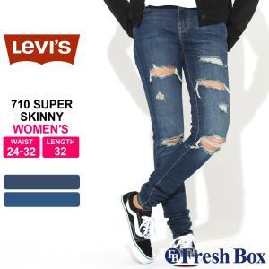 [レディース] リーバイス 710 スキニーパンツ 大きいサイズ USAモデル|ブランド Levi's Levis|スリムパンツ ジーンズ アメカジ カジュアル|f-box