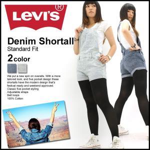 リーバイス レディース ショートオール ヒッコリー 大きいサイズ 17877 USAモデル|ブランド Levi's Levis|ジーンズ デニム サロペット アメカジ|f-box