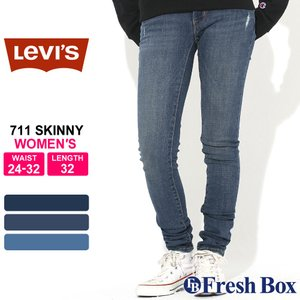 [レディース] リーバイス 711 スキニーパンツ 大きいサイズ USAモデル|ブランド Levi's Levis|スリムパンツ ジーンズ アメカジ カジュアル|f-box