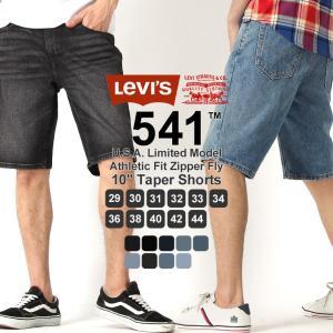 リーバイス 541 ハーフパンツ 膝上 ジッパーフライ テーパー 大きいサイズ USAモデル|ブランド Levi's Levis|ジーンズ デニム ショートパンツ アメカジ|f-box