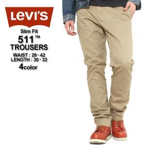 リーバイス 511 トラウザー ジッパーフライ スリム チノパン USAモデル|ブランド Levi's Levis|ジーンズ デニム ジーパン アメカジ カジュアル|f-box