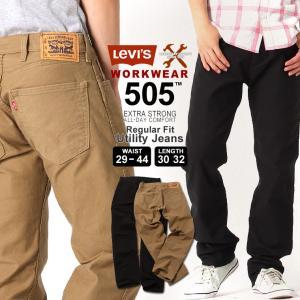 リーバイス ワークウェア 505 ストレート 大きいサイズ USAモデル|ブランド Levi's Levis|ジーンズ デニム ジーパン 作業着 作業服 ワークパンツ|f-box