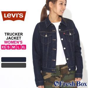 [レディース] リーバイス デニムジャケット 大きいサイズ 29945 USAモデル|ブランド Levi's Levis|Gジャン アメカジ カジュアル|f-box
