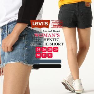 リーバイス レディース 29964 ショートパンツ デニム 大きいサイズ USAモデル|ブランド Levi's Levis|アメカジ カジュアル|f-box