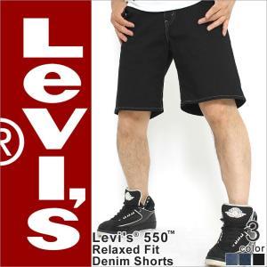 リーバイス 550 ハーフパンツ 膝上 ジッパーフライ 大きいサイズ USAモデル|ブランド Levi's Levis|ジーンズ デニム ジーパン ショートパンツ アメカジ|f-box