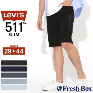 リーバイス 511 ハーフパンツ デニム ストレッチ スリムフィット メンズ 大きいサイズ 36515|ショートパンツ ショーツ 短パン 夏 ブランド アメカジ USAモデル|f-box